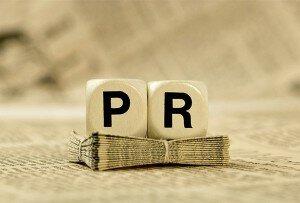 Подарок на день PR-специалиста